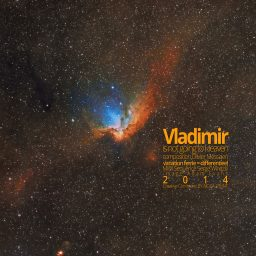 Vladimir is not going to Heaven <br /> heavy stuff / statement <br /> Olivier Messiaen