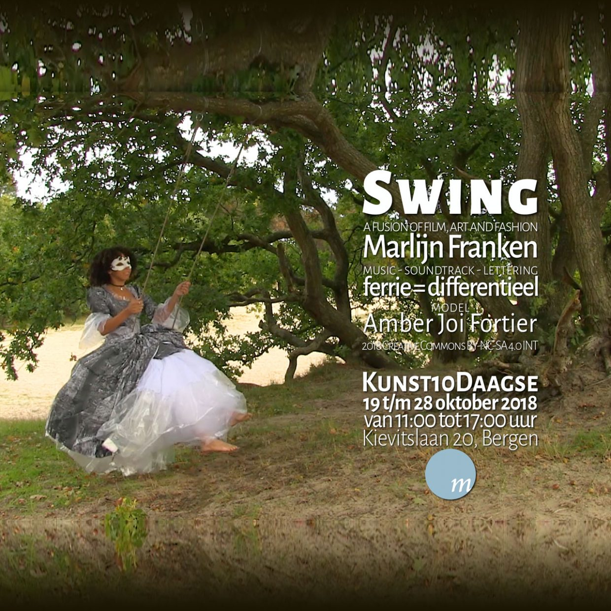 Swing soundtrack cover